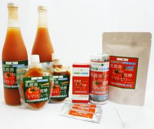 トマト発酵食品