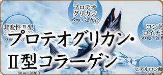 sozai_egao