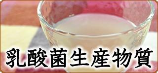 sozai_kirei