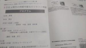 DSC_3406
